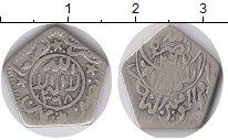 Изображение Монеты Йемен 1/16 реала 1368 Серебро VF