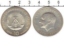 Изображение Монеты Германия ГДР 10 марок 1973 Серебро UNC-