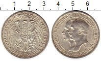 Изображение Монеты Германия Пруссия 3 марки 1911 Серебро XF+