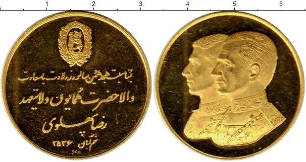 Иранские монеты - нумизматический онлайн каталог с фото и ценами ... | 322x606