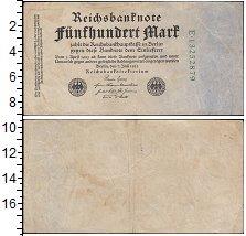 Изображение Банкноты Веймарская республика 500 марок 0