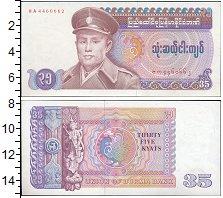 Изображение Банкноты Мьянма Бирма 35 кьятов 1986  UNC