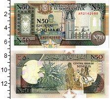 Изображение Банкноты Сомали 50 шиллингов 1991  UNC-