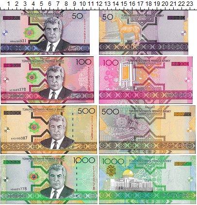 Изображение Банкноты Туркменистан Туркмения Набор из 4 бон 2005  UNC