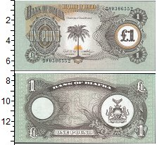 Изображение Банкноты Биафра 1 фунт 1968  UNC