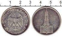 Монета Третий Рейх 5 марок Серебро 1935 XF- фото