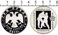 Монета Россия 3 рубля Серебро 2012 Proof фото