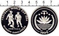 Изображение Монеты Бангладеш 1 така 1994 Серебро Proof