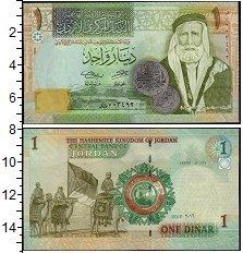 Изображение Банкноты Иордания 1 динар 2016  UNC