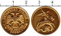 Изображение Монеты Россия 50 рублей 2009 Золото XF