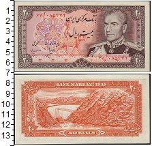 Изображение Банкноты Иран 20 риалов 0  UNC