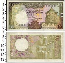 Изображение Банкноты Шри-Ланка Цейлон 10 рупий 1982  UNC-