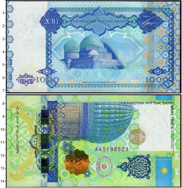 Картинка Банкноты Казахстан 1.000 тенге  2011