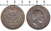 Изображение Монеты Германия Саксония 3 марки 1908 Серебро XF