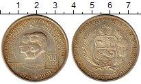 Изображение Монеты Перу 200 соль 1975 Серебро UNC-
