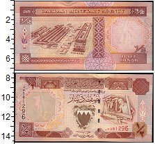 Изображение Банкноты Бахрейн 1/2 динара 1998  UNC