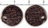 Изображение Монеты Марокко 1/2 дирхама 1881 Серебро VF