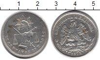 Изображение Монеты Мексика 25 сентаво 1875 Серебро XF-