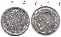 Изображение Монеты Гватемала 2 реала 1864 Серебро XF