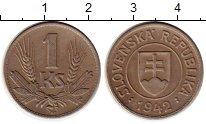 Изображение Монеты Словакия 1 крона 1942 Медно-никель XF