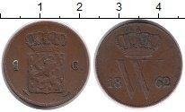 Изображение Монеты Нидерланды 1 цент 1862 Медь XF