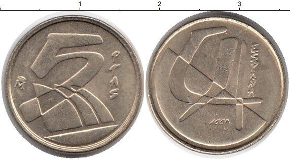 Футбольная монета испания 1990