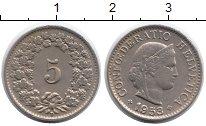 Изображение Монеты Швейцария 5 рапп 1953 Медно-никель XF