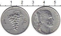 Изображение Монеты Италия 5 лир 1948 Алюминий XF