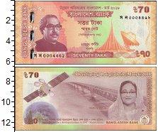 Изображение Банкноты Бангладеш 70 така 2018  UNC