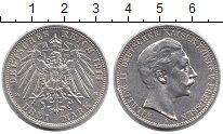 Монета Пруссия 3 марки Серебро 1911 XF фото