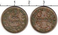 Изображение Монеты Колумбия 2 сентаво 1921 Медно-никель XF-