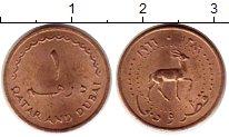 Изображение Монеты Катар Катар и Дубаи 1 дирхем 1966 Бронза UNC-