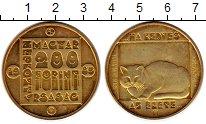 Изображение Монеты Венгрия 200 форинтов 1985 Серебро UNC-