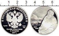 Изображение Монеты Россия 2 рубля 2017 Серебро Proof