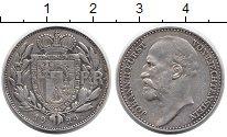Изображение Монеты Лихтенштейн 1 франк 1924 Серебро XF-