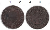 Изображение Монеты Швейцария Фрибург 5 рапп 1827 Серебро XF-