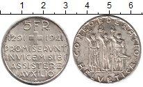 Изображение Монеты Швейцария 5 франков 1941 Серебро UNC-