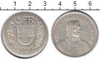 Изображение Монеты Швейцария 5 франков 1953 Серебро XF