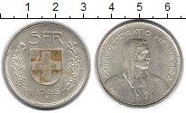 Изображение Монеты Швейцария 5 франков 1966 Серебро UNC-