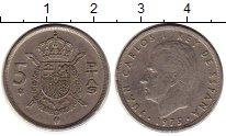 Изображение Монеты Испания 5 песет 1975 Медно-никель XF