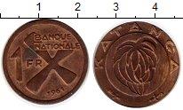 Изображение Монеты Катанга 1 франк 1961 Бронза XF