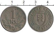 Изображение Монеты Словакия 1 крона 1941 Медно-никель XF