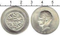 Изображение Монеты Бельгия Жетон 1965 Серебро UNC-