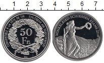 Изображение Монеты Швейцария 50 франков 2018 Серебро Proof
