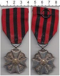 Изображение Монеты Бельгия Медаль 0  XF