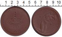 Изображение Монеты Германия 30 пфеннигов 1922 Фарфор XF