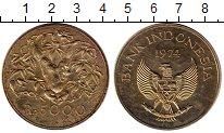 Изображение Монеты Индонезия 5000 рупий 1974 Серебро UNC