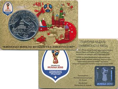 Изображение Подарочные монеты Россия Медаль 2018 Медно-никель UNC Чемпионат  мира  по