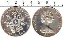 Изображение Монеты Великобритания Остров Мэн 1 крона 1980 Серебро Proof-