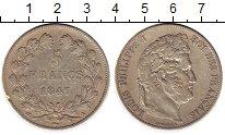 Изображение Монеты Франция 5 франков 1847 Серебро XF-
